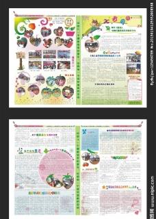 幼儿园 报纸图片