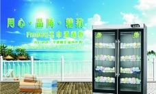 消毒柜图片