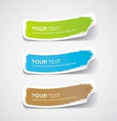 矢量彩色标签创意标贴纸素材