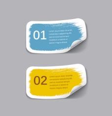 矢量标签纸彩色刷痕图片素材