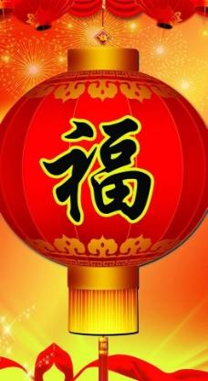 灯笼 春节海报图片