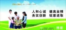 医院公益广告图片