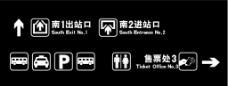 车站标识图片