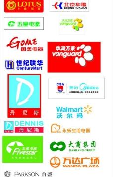 名牌超市标志logo图片