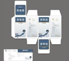 药品包装源文件图片