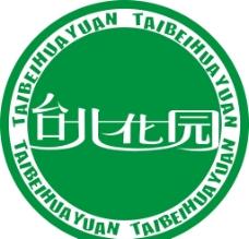 花店logo 标识牌图片