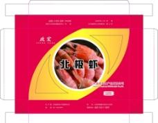 北极虾包装盒图片