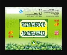 绿豆糕卡拉袋图片