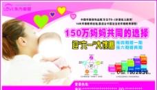 东方爱婴图片