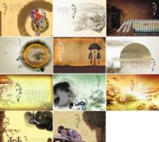 人生语录 企业文化标语(位图合成)图片