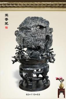 靈璧石 玉香籠圖片