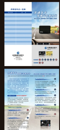 白族图片_展板模板_广告设计
