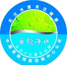 乐饮净水商标图片
