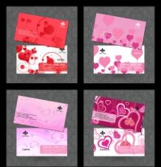 婚庆名片 情人节卡片图片