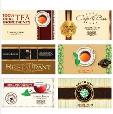 茶吧咖啡厅名片卡片图片