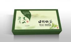 青山绿水茶盒(平面图)图片