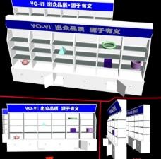 货柜货架图片