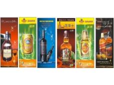 洋酒 啤酒图片