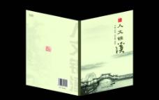 人文锦溪图片