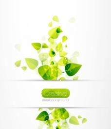 矢量荧光绿叶背景素材