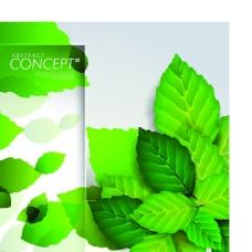 矢量炫彩绿叶光晕背景素材