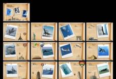 世界著名景点台历图片