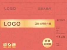 促销包装设计图片