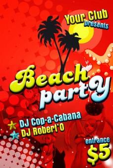 沙滩派对海报