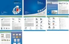 工业画册图片