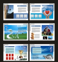 企业画册1图片