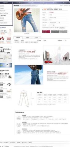 商城购物网站模板图片