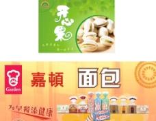 食品广告图片