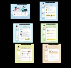 儿童教育网站图片