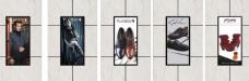 花花公子服装设计海报图片