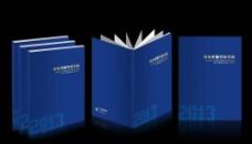 地税形象册封面图片