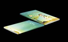 青苹果创作园画册封面 (注平面图)图片