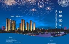 蓝色画册封面图片