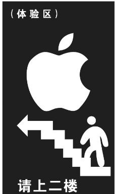 iphone5装饰图片