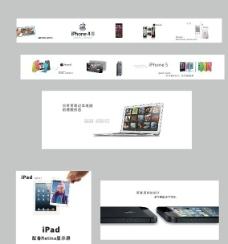 iphone4灯片图片