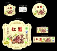 红蘑标签图片