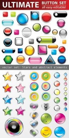 各式水晶质感立体图标
