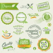绿色邮戳图标