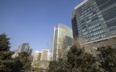 北京金融街中国联通图片
