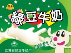 绿豆牛奶饮料包装图片