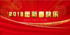 慶典 背景 2013 新年快樂圖片