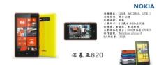 诺基亚820手机图片