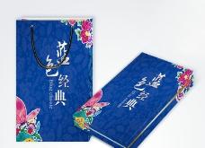 蓝色经典 包装盒(平面图)图片