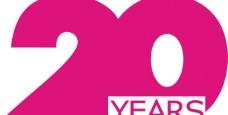 二十年矢量logo图片