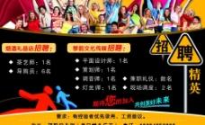 琴韵文化传媒报纸广告图片