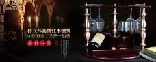 红酒 红酒架图片